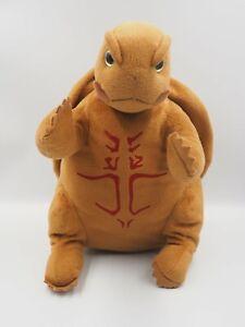 """Gamera Monster MB0904 Kaiju Star Child 2006 Large Plush 15"""" Toy Doll Japan"""