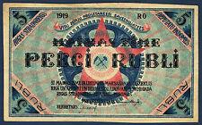 BILLET de BANQUE - LETTONIE - 5 RUBLI Pick n° R3 de 1919 en SUP R O