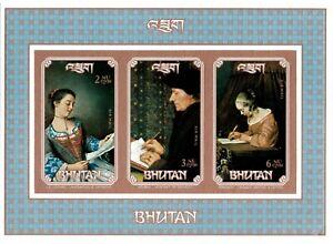 Bhutan 1993 Scott# 1090a Paintings, Art, Letters - Imperf Souvenir Sheet - MNH