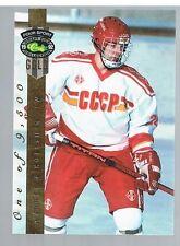 1992 Classic Four Sport Gold /9500 Andrei Nikolishin #189 Hartford