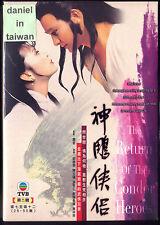The Return of the Condor Heroes 2 (神鵰俠侶第 / HK 1983) 6DVD TAIWAN ENGLISH SUBS