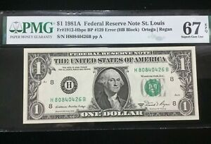 BACK PLATE # ENGRAVING ERROR GEM 1981A $1 DOLLAR BILL NOTE MONEY PMG 67 EPQ