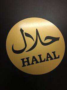 (X2) HALAL STICKERS DECALS SIGN SHOP WINDOW TAKEAWAY 110x110mm GLOSS GOLD