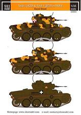 SBS Models Decals 1/35 HUNGARIAN TOLDI I (A20) & TOLDI II (B20) TANKS IN WWII
