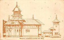 b2850 biserica ortodoxa romana din blaj Balazsfalva alba postcard romania