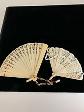 Antique Cellulose Hand Fans Two