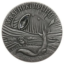 The Little Prince, Belarus, 20 Roubles, 2005, silver