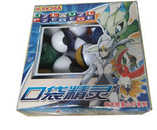 36Pcs/Lot cartoon Anime Pokemon balls/ PokeBall Fairy Ball Kids Toys Gifts