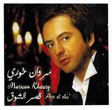 Arabische Musik-Marwan Khoury - Asr El Shó