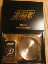 Zippo Oil Lighter Fist Of The North Star Kenshiro Ashtray Set Anime Manga Japan