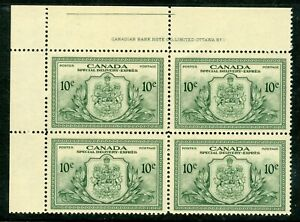 Weeda Canada E11 F/VF MNH UL pl. 1 block, Special Delivery issue CV $24