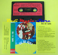 MC SU DI GIRI compilation 1971 IVA ZANICCHI BONGUSTO VECCHIONI no cd lp dvd vhs