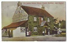 Sussex- The Jubilee Stamp House, North Bersted, Nr Bognor PPC, 1943 Sutton PMK
