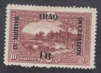 Iraq British Occupation 1918 - 1R on 10P Brown SG11 - Mint Hinged (C24D)