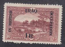 Iraq British Occupation 1918 - 1R on 10P Brown SG11 - Mint Hinged (C24D)