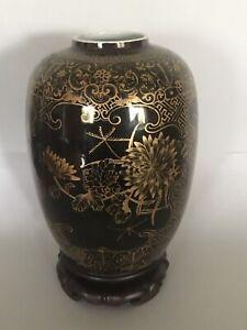 Qing Dynasty Chinese Vase