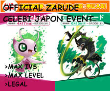 ZARUDE AND CELEBI JAPANESE EVENT / POKEMON SWORD AND SHIELD