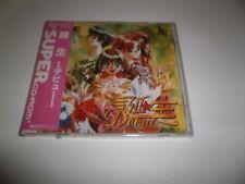 JEU NEC PC Engine ARCADE CD-ROM: TANJO ~DEBUT~ new sealed