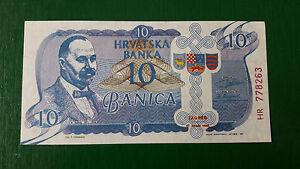 CROATIA 10 banica 1990  UNC   S. Radic