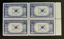 US Stamps, Scott #921 Flag of Korea 1944 5c Block of 4 VF/XF M/NH. PO fresh