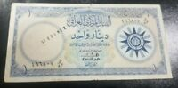 Iraq banknote 1959 1 dinar in good condition very rare