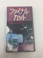 FINAL CUT - 1988 - VHS - NTSC - Pack-In-Video Label - ULTRA RARE - JAPAN