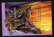 MONGOLIA WOLVES STAMP MINT SOUVENIR SHEET - $4.00 VALUE