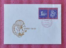 Sojus/Soyuz TM-29 Landung - 28.08.1999 - Stempel Arkjalyk UdSSR Space