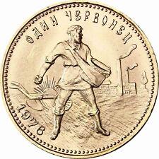 Russland 10 Rubel Tscherwonetz 1975 bis 1981 geprägte Goldmünze in Münzkapsel
