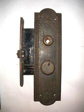 Antique Corbin Entry Lock With Backplate and Cylinder