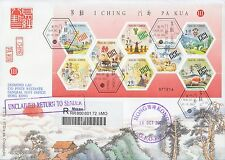 Macau Stamp Postal mail FDC 2005 I Ching Pa Kua III + MS GPOPR MO136946