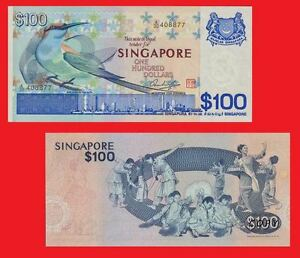 Singapore 100 Dollars banknote Bird Series 1984.  UNC-Reproduction