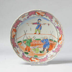 China 18C Qianlong Chinese Porcelain Tea Cup Saucer 'Tightrope Walker' Antique