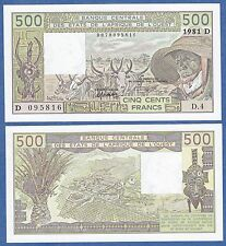 """West African States 500 Francs P 405Db 1981 UNC """"D"""" Mali (P-405D a) Low Shipping"""