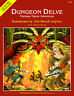 DD2 Dungeons of the Dread Adventure Module (for fantasy RPGs AD&D/D&D/OSR)