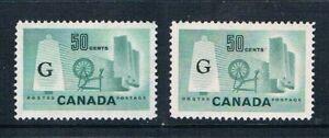 """Canada 1953 Official 50¢ Clothe Mill - Both """"G's"""" SC O38-38a [SG O201&1a] MNH F9"""