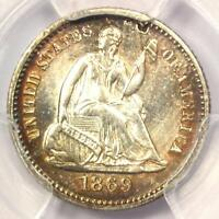 1869 Seated Liberty Half Dime H10C - Certified PCGS AU Details - Rare Date!