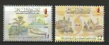 BRUNEI DARUSSALAM 2012 CURRENCY AGREEMENT SINGAPORE JOINT ISSUE SET OF 2 STAMPS