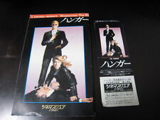 The Hunger Japan Film Program Book w Ticket 1984 Catherine Deneuve David Bowie