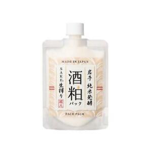 2x White Conc Sake Lee Face Pack 170g