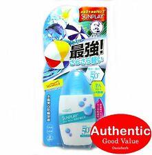 Mentholatum Sunplay Clear Water Sun Block Sunscreen SPF50+ PA+++ (New!)
