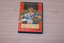 Gaiares Sega Genesis 1990 Japanese Mega Drive