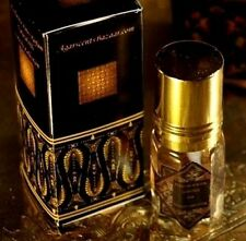 Attar Rayhan India 3ml - Herbal Sweet Basil Parfum Perfume Oil | Sharif Laroche