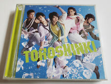 TVXQ DBSK Tohoshinki Summer Dream Love for You Japan Press CD+DVD No Photocard