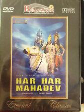 Har Har Mahadev, DVD, Bollywood Ent, Hindu Language, English Subtitles, New