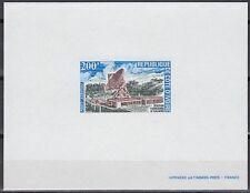 Elfenbeinküste Ivory Coast 1972 ** Mi.419 Epreuve de Luxe Proof Weltraum Space
