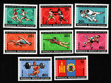 OPC 1972 Mongolia Air Mail Olympic Set Sc#C24-C31 MNH