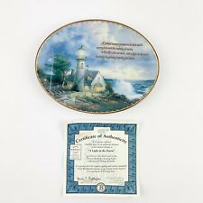 Thomas Kincade Bradford Exchange Guiding Light Decorative Plate A Light In Storm