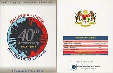 MALAYSIA 2014 40th Anniv. Malaysia China Diplomatic Nordic Gold coin Card BU