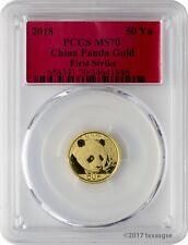 2018 50 Yuan China Gold Panda 3 Gram .999 Gold Coin PCGS MS70 First Strike